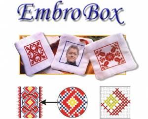 EmbroBox 2