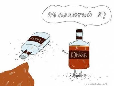 copy drink buhlo